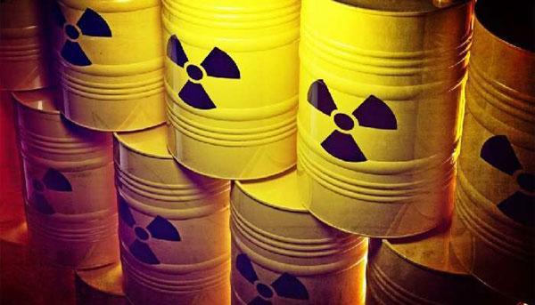 Radioactive01 radon